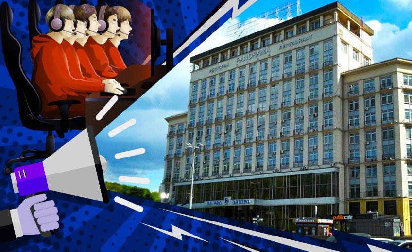 Приватизация гостиницы «Днепр»