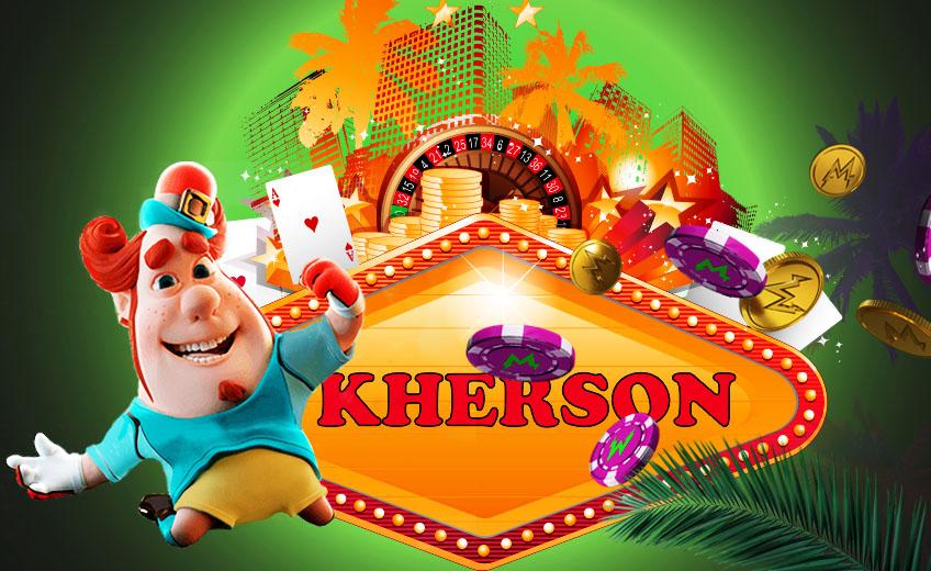 В Херсонской области планируют открытие первого казино в Украине