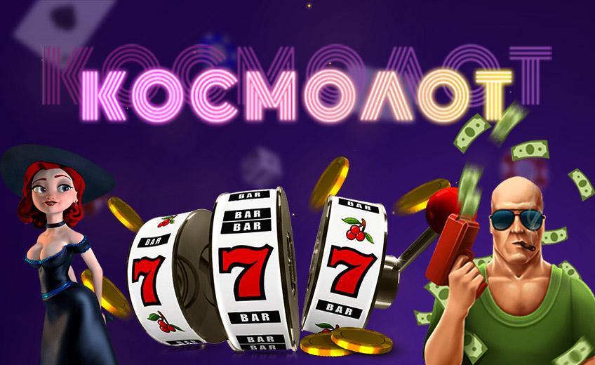 В Украине заработал легальный азартный рынок: кто получил первую лицензию?