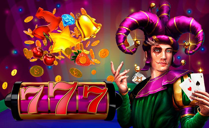 Топ-5 онлайн-казино марта по версии GamblerKey