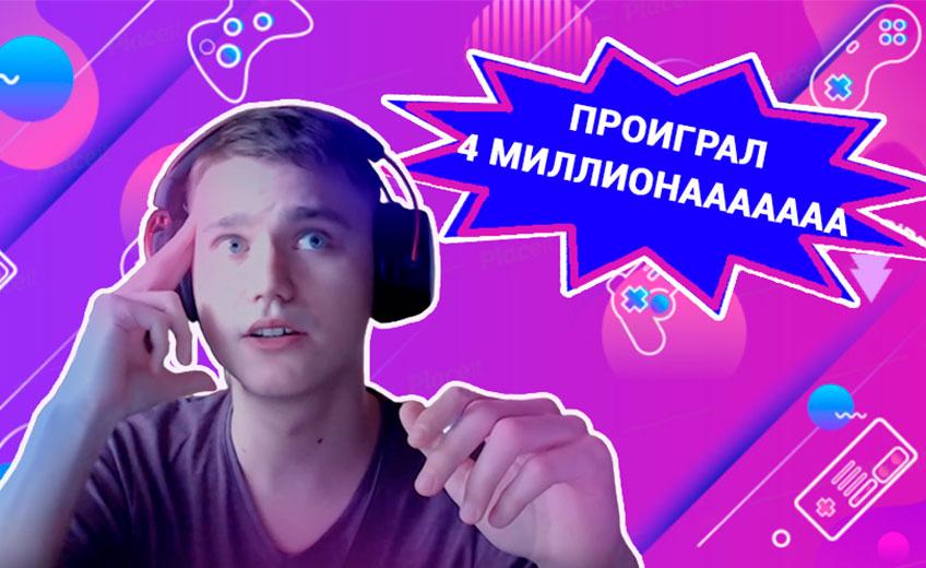 Скоро в рубрике GK Talks: интервью с Ramcha и розыгрыш 5555 рублей