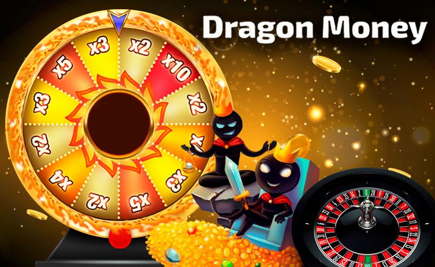 Dragon Money: как зарабатывать, играя в онлайн-игры + отзывы о проекте