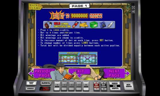 Скриншот 2 Garage