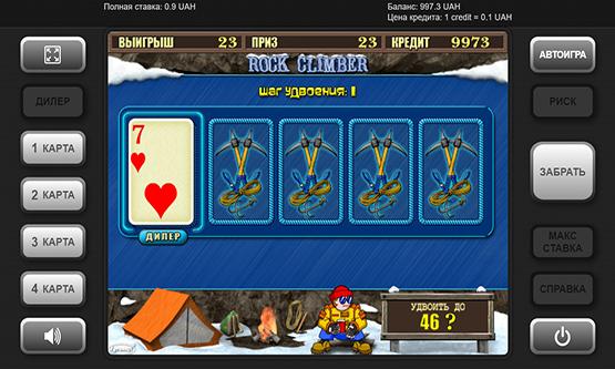 Скриншот 2 Rock Climber