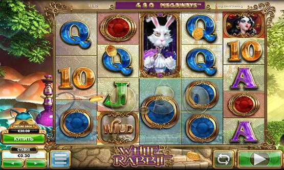 Скриншот 1 White Rabbit