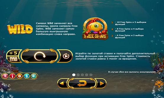 Скриншот 4 Golden Fish Tank