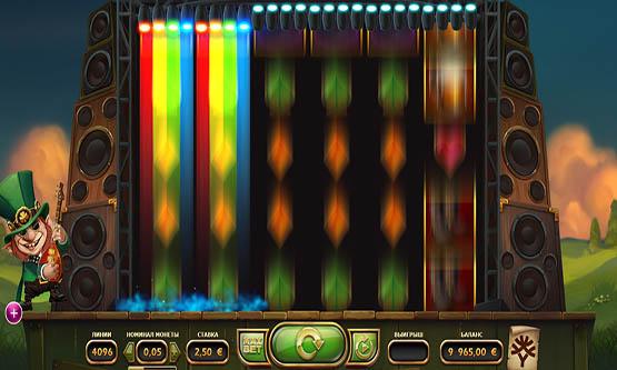Скриншот 1 Rainbow Ryan