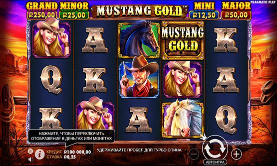 Скриншот 2 Mustang Gold