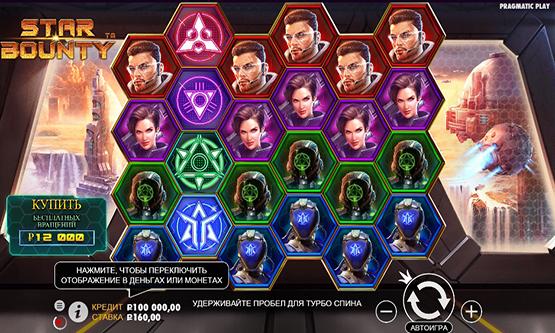 Скриншот 2 Star Bounty