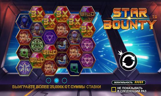 Скриншот 3 Star Bounty