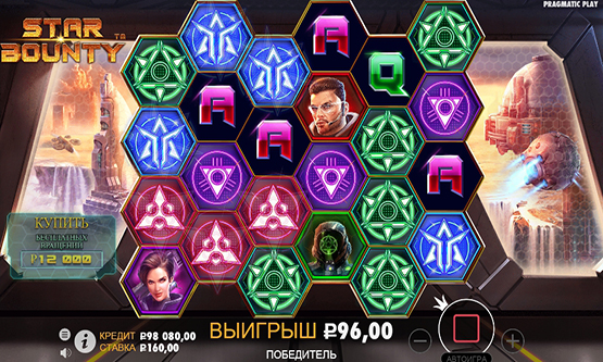 Скриншот 4 Star Bounty
