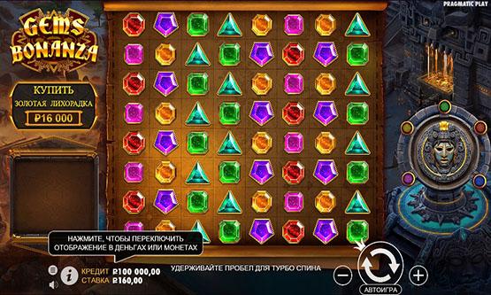 Скриншот 3 Gems Bonanza