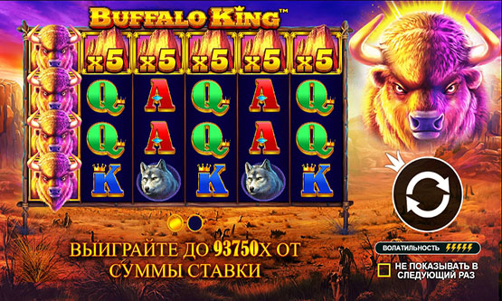 Скриншот 1 Buffalo King