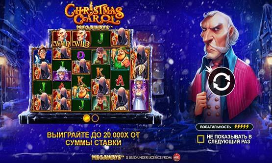 Скриншот 2 Christmas Carol Megaways