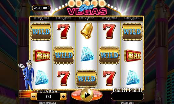 Скриншот 1 Lemur Does Vegas