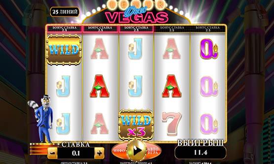 Скриншот 3 Lemur Does Vegas