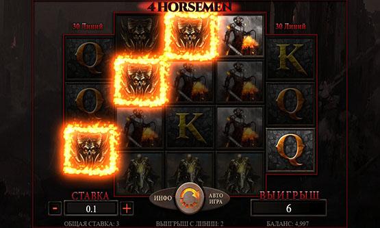 Скриншот 2 4 Horsemen
