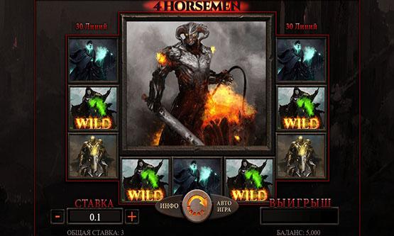 Скриншот 3 4 Horsemen