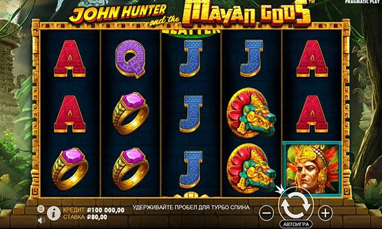 Скриншот 2 John Hunter and the Mayan Gods