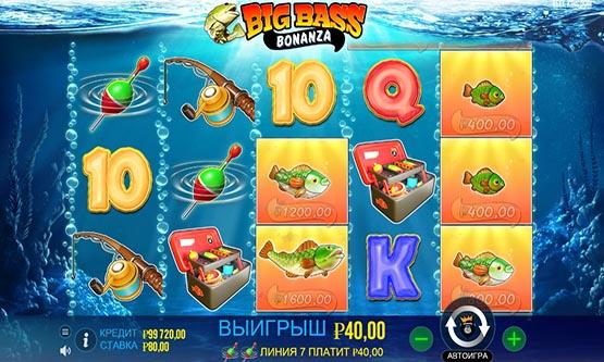 Скриншот 2 Big Bass Bonanza