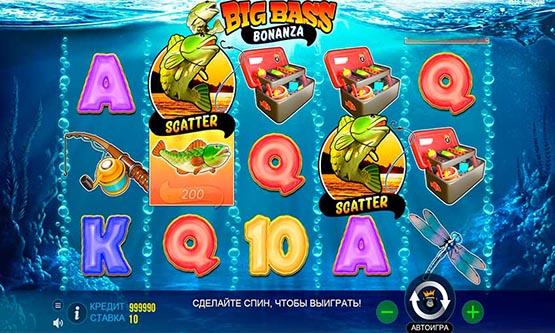 Скриншот 5 Big Bass Bonanza