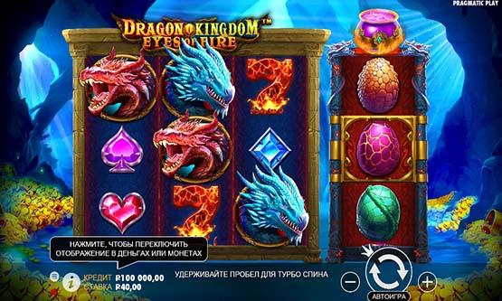 Скриншот 3 Dragon Kingdom – Eyes of Fire