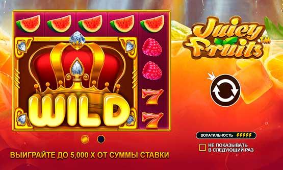 Скриншот 3 Juicy Fruits
