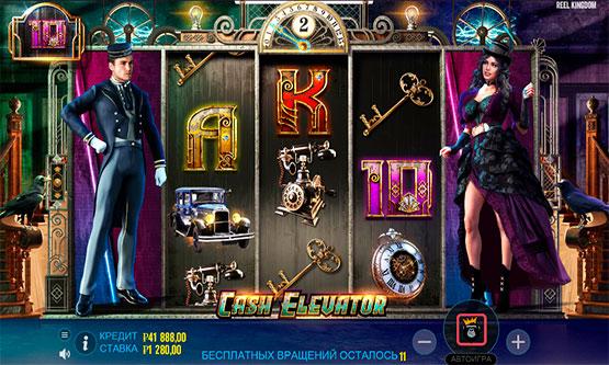 Скриншот 6 Cash Elevator