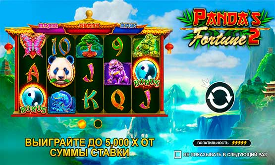 Скриншот 1 Panda Fortune 2